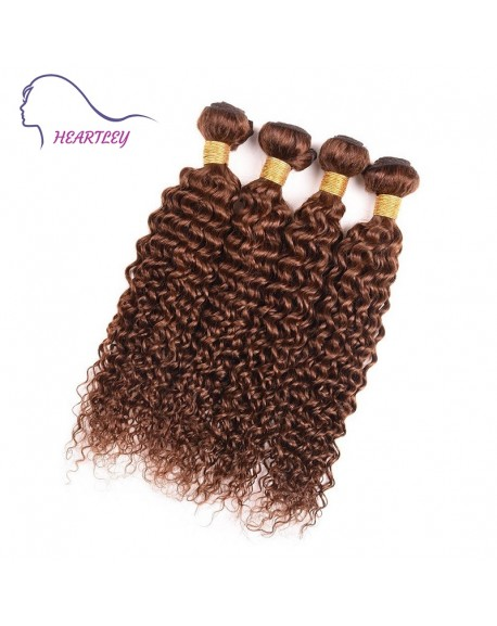 20 Inch 4 Bundles Dark Brown Kinky Curly Brazilian Hair Extensions